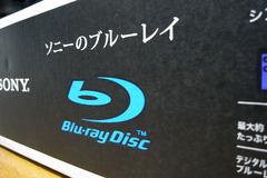 Sony BDZ-X95