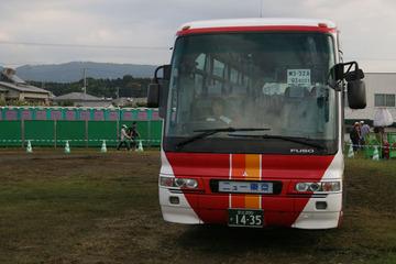 シャトルバス乗り場(行き)