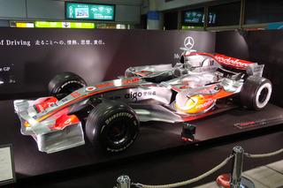 McLaren Mercedes Show Car 2008