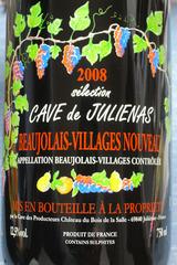 Beaujolais-Villages Nouveau 2008