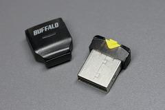 Buffalo RMUM-2G/BK