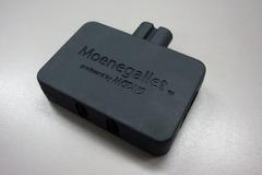 Moenegallet