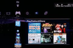 PS3 システムソフトウェア Ver.3.00