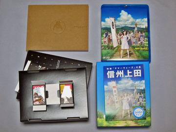 サマーウォーズ (Blu-ray Disc)