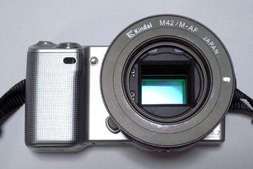 M42-α + LA-EA1