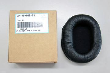 MDR-7506