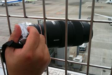 NEX-5 + 70-300mm F4.5-5.6 G