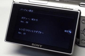 NEX-5 Ver.03
