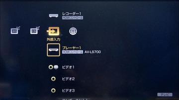 AV-LS700