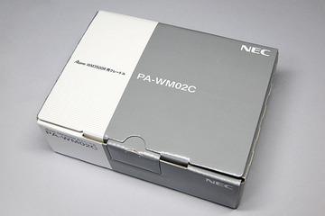 PA-WM02C