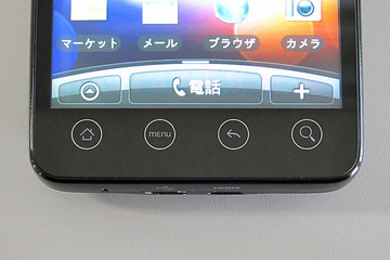 HTC EVO WiMAX