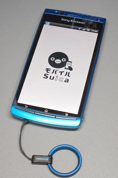 モバイル Suica