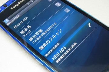 Sony Ericsson HBH-608