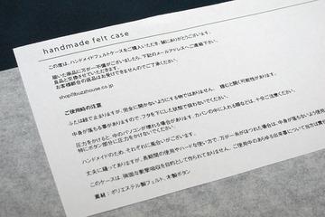 ハンドメイドレザーケース for VAIO Z シリーズ