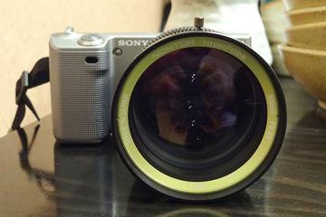 Noktor 50mm F0.95