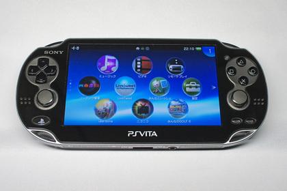 プレミアムフィルム 艶 for PlayStation Vita