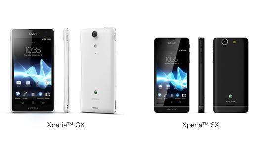 Xperia GX/SX