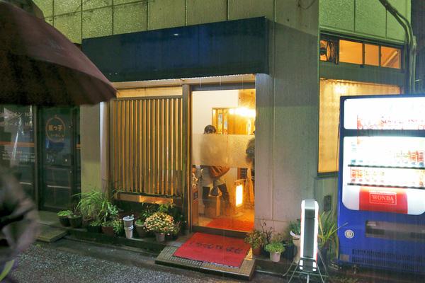 四川家庭料理 珍々 (ゼンゼン) - 小岩/四川料理 [ …