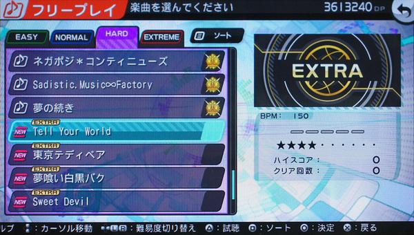 初音ミク -Project DIVA- f おおもじパック