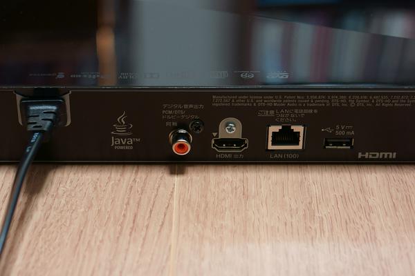 BDP-S5100