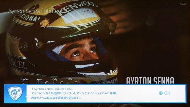 GT6: Ayrton Senna Tribute
