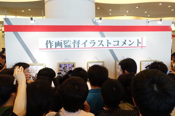 機動戦士ガンダム UC FILM&LIVE the FINAL