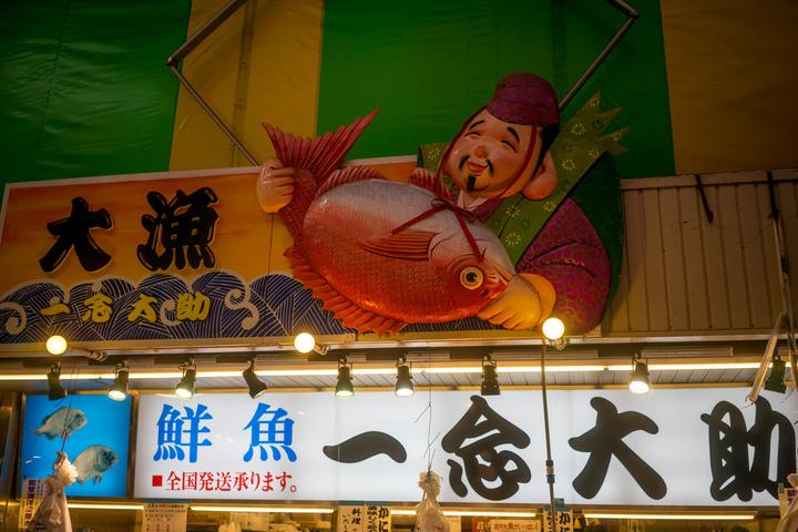 金沢の台所