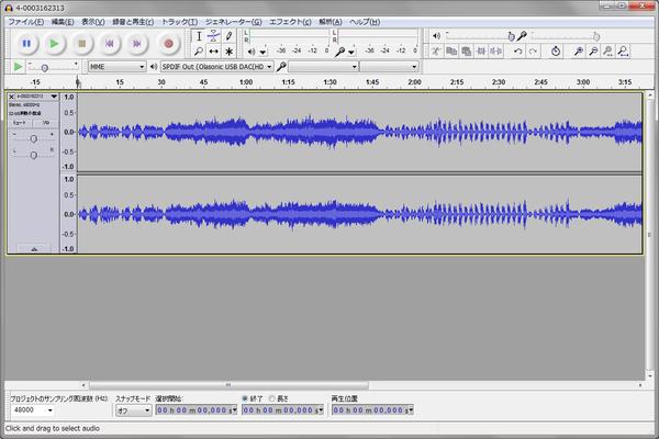 ハイレゾ音源の波形