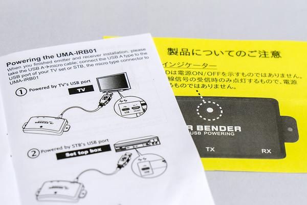 UMA-IRB01