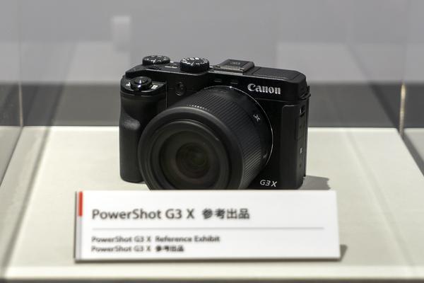 Canon G3 X