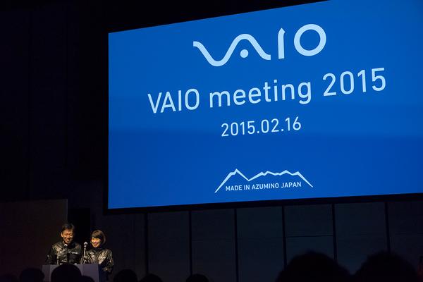 VAIO meeting 2015