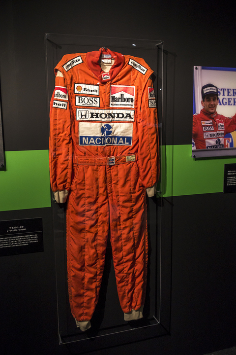 Senna's Suit
