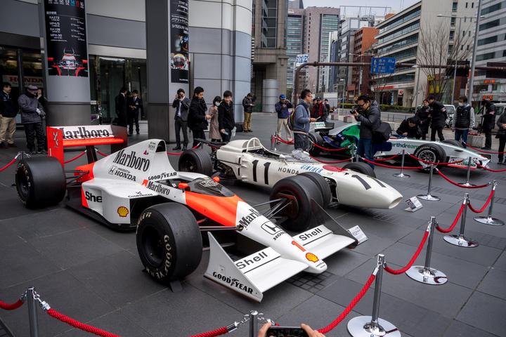 McLaren Honda MP4/5