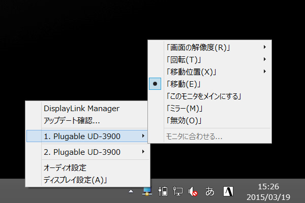 Plugable UD-3900