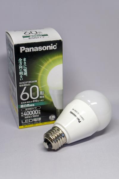Panasonic LDA10N-G/Z60/W