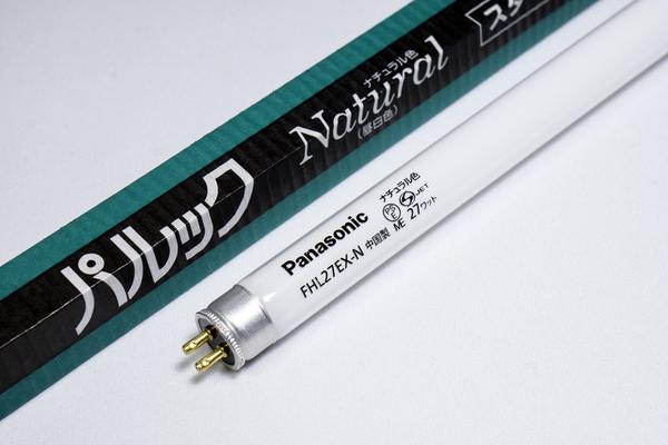 Panasaonic FHL27EX-N