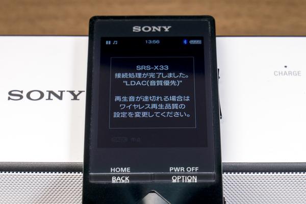 SRS-X33