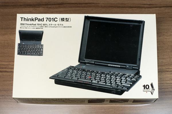 ThinkPad 701C(模型)