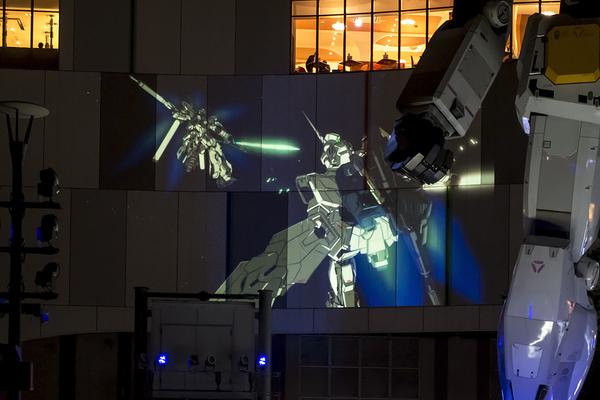 機動戦士ガンダム UC A Phantom World