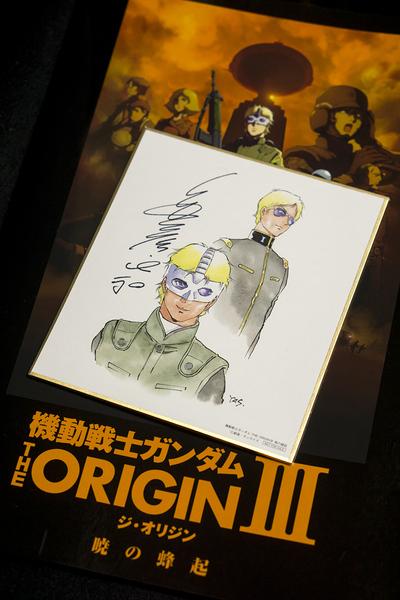 機動戦士ガンダム THE ORIGINの画像 p1_17
