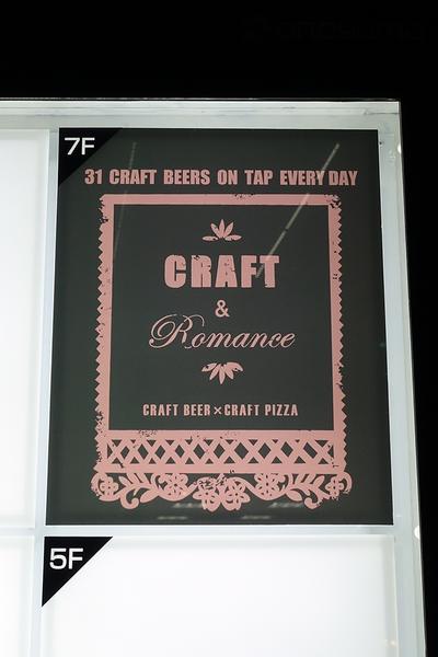 CRAFT&Romance