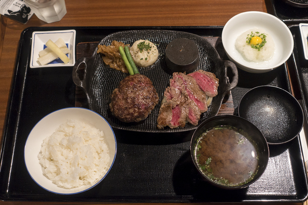 腰塚ハンバーグ&ステーキ