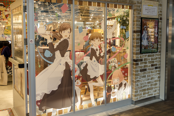 3 月のライオン Cafe