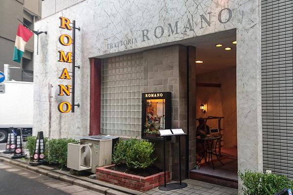 トラットリア ロマーノ