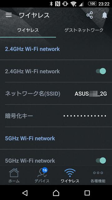ASUS RT-AC85U