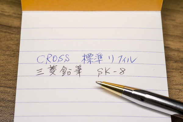 クラシックセンチュリー×SK-8