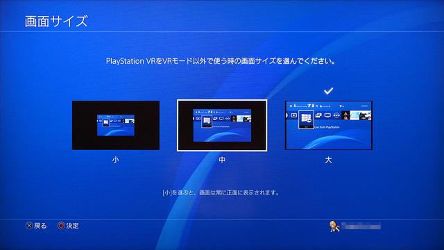 PS4 ver.4.50