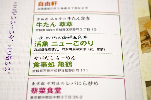 孤独のグルメ スペシャル版 Blu-ray BOX