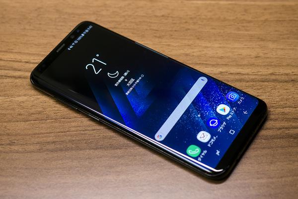 Galaxy S8+