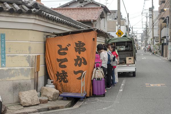 串かつ・どて焼 武田